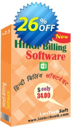 Hindi Excel Billing Software Coupon, discount 10%OFF. Promotion: special deals code of Hindi Excel Billing Software 2019