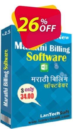 LantechSoft Marathi Excel Billing Software Coupon, discount Christmas Offer. Promotion: amazing offer code of Marathi Excel Billing Software 2020