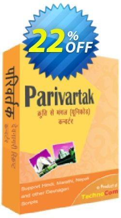Parivartak Coupon, discount 10%OFF. Promotion: special sales code of Parivartak 2019