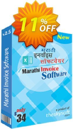 Marathi Invoice Software Coupon, discount 10%Discount. Promotion: impressive deals code of Marathi Invoice Software 2019