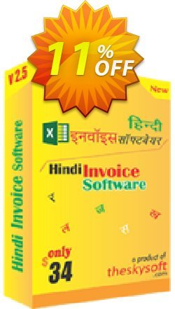 Hindi Invoice Software Coupon, discount 10%Discount. Promotion: dreaded promo code of Hindi Invoice Software 2019