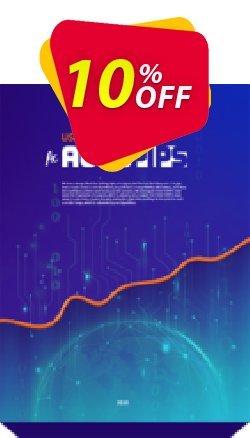 FXAutoPips Coupon discount FXAutoPips Impressive offer code 2020