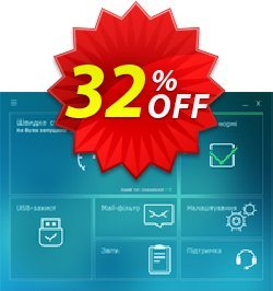 Zillya! Antivirus 1PC/1year Coupon, discount Zillya! Аntivirus 1PC/1year Stirring sales code 2020. Promotion: impressive deals code of Zillya! Аntivirus 1PC/1year 2020