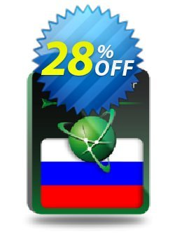 Navitel Navigator. District of Russia Coupon discount Navitel Navigator. District of Russia wondrous promo code 2020 - wondrous promo code of Navitel Navigator. District of Russia 2020