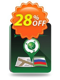 Navitel Navigator. The North-West Federal district of Russia Coupon discount Navitel Navigator. The North-West Federal district of Russia amazing sales code 2020 - amazing sales code of Navitel Navigator. The North-West Federal district of Russia 2020