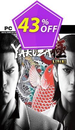 Yakuza Kiwami PC - EU  Coupon discount Yakuza Kiwami PC (EU) Deal - Yakuza Kiwami PC (EU) Exclusive offer for iVoicesoft