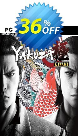 Yakuza Kiwami PC Coupon discount Yakuza Kiwami PC Deal - Yakuza Kiwami PC Exclusive offer for iVoicesoft