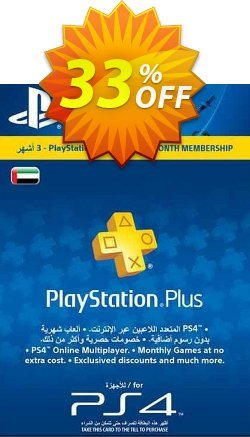 PlayStation Plus - 3 Month Subscription - UAE  Coupon discount PlayStation Plus - 3 Month Subscription (UAE) Deal. Promotion: PlayStation Plus - 3 Month Subscription (UAE) Exclusive offer for iVoicesoft