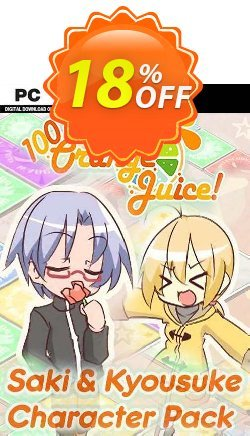 100% Orange Juice Saki & Kyousuke Character Pack PC Coupon discount 100% Orange Juice Saki & Kyousuke Character Pack PC Deal - 100% Orange Juice Saki & Kyousuke Character Pack PC Exclusive Easter Sale offer for iVoicesoft