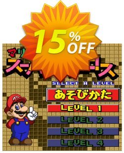 Mario´s Super Picross 3DS - Game Code - ENG  Coupon discount Mario´s Super Picross 3DS - Game Code (ENG) Deal. Promotion: Mario´s Super Picross 3DS - Game Code (ENG) Exclusive Easter Sale offer for iVoicesoft