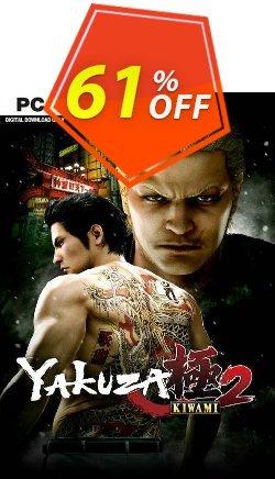 Yakuza Kiwami 2 PC + DLC Coupon discount Yakuza Kiwami 2 PC + DLC Deal - Yakuza Kiwami 2 PC + DLC Exclusive Easter Sale offer for iVoicesoft
