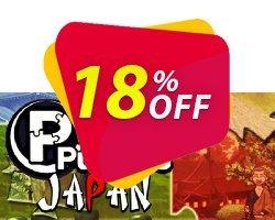 Pixel Puzzles Japan PC Coupon discount Pixel Puzzles Japan PC Deal. Promotion: Pixel Puzzles Japan PC Exclusive offer for iVoicesoft
