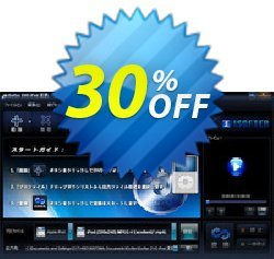 iSofter DVD iPod変換 Coupon, discount iSofter DVD iPod変換 Imposing sales code 2021. Promotion: Imposing sales code of iSofter DVD iPod変換 2021