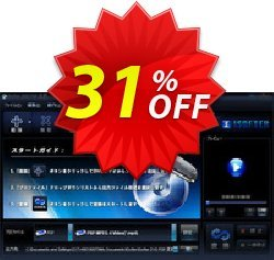 iSofter DVD PSP変換 Coupon, discount iSofter DVD PSP変換 Excellent promotions code 2021. Promotion: Excellent promotions code of iSofter DVD PSP変換 2021
