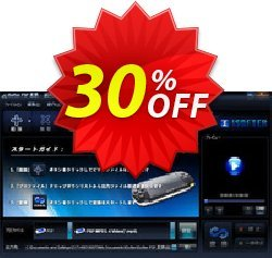 iSofter PSP 変換 Coupon, discount iSofter PSP 変換 Awful offer code 2021. Promotion: Awful offer code of iSofter PSP 変換 2021