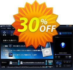 iSofter iPod 変換 Coupon, discount iSofter iPod 変換 Big sales code 2021. Promotion: Big sales code of iSofter iPod 変換 2021