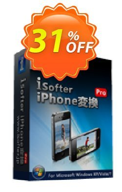 iSofter iPhone 変換Pro Coupon, discount iSofter iPhone 変換Pro Imposing promotions code 2021. Promotion: Imposing promotions code of iSofter iPhone 変換Pro 2021