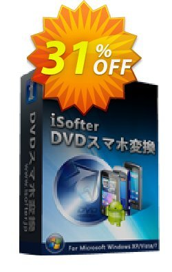 iSofter DVDスマホ変換 Coupon, discount iSofter DVDスマホ変換 Exclusive promotions code 2021. Promotion: Exclusive promotions code of iSofter DVDスマホ変換 2021