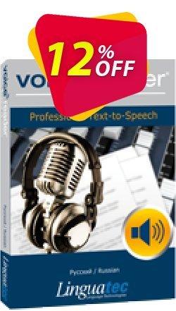 Voice Reader Studio 15 RUR / Pycckuú/Russian Coupon discount Coupon code Voice Reader Studio 15 RUR / Pycckuú/Russian - Voice Reader Studio 15 RUR / Pycckuú/Russian offer from Linguatec