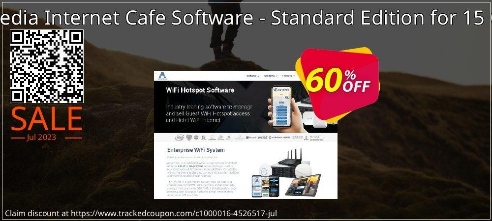 Get 60% OFF Antamedia Internet Cafe Software - Standard Edition for 15 Clients promo