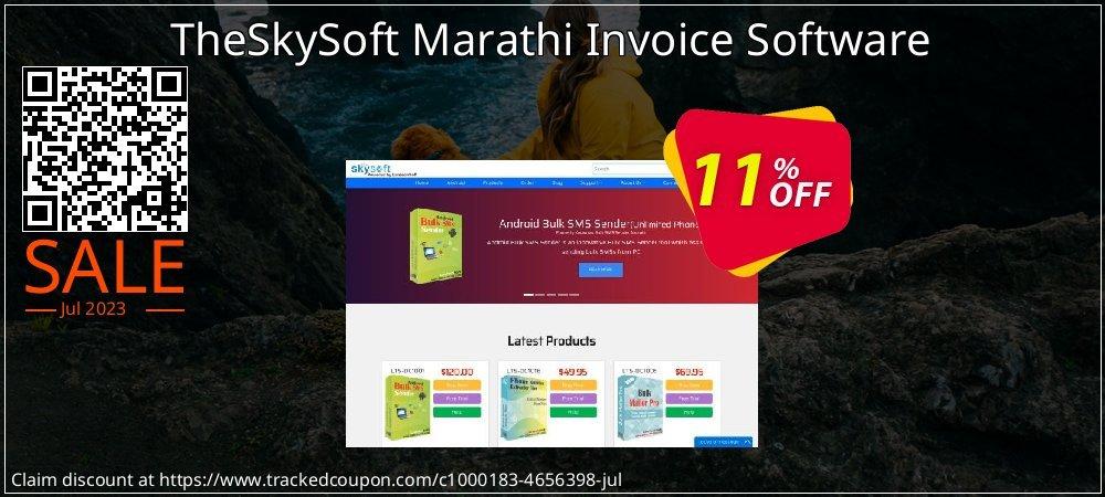 Get 10% OFF Marathi Invoice Software offer