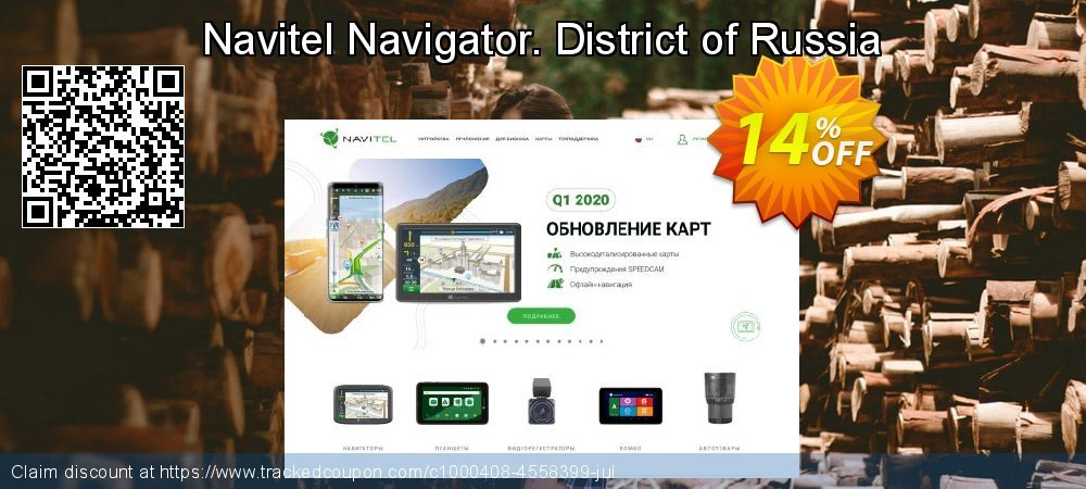 Navitel Navigator. District of Russia coupon on Father's Day sales