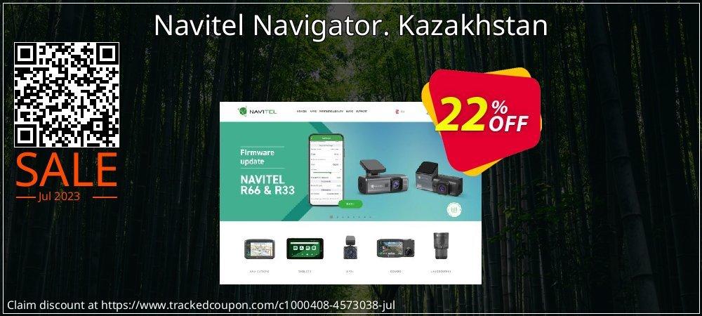 Navitel Navigator. Kazakhstan coupon on Happy New Year super sale