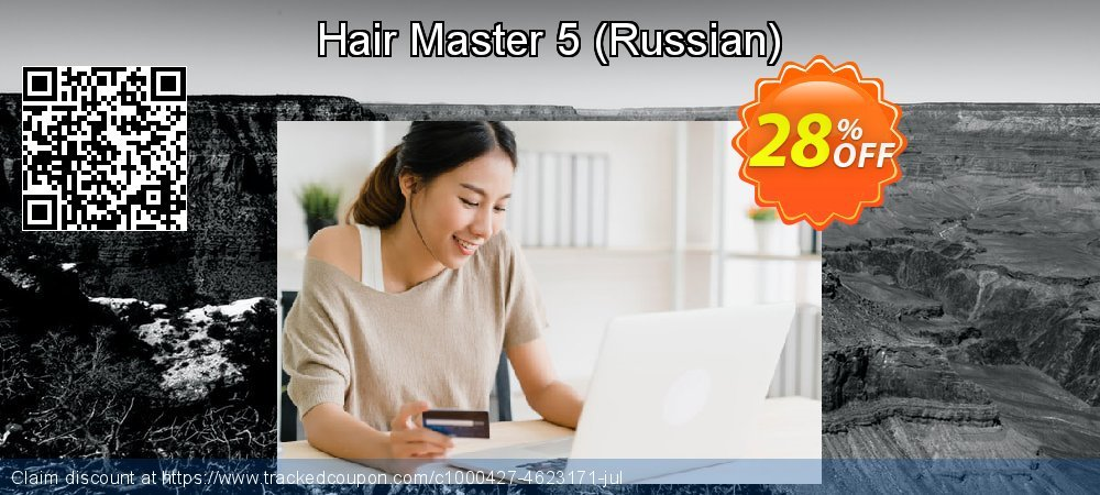 Hair Master 5 - Russian  coupon on Lunar New Year deals