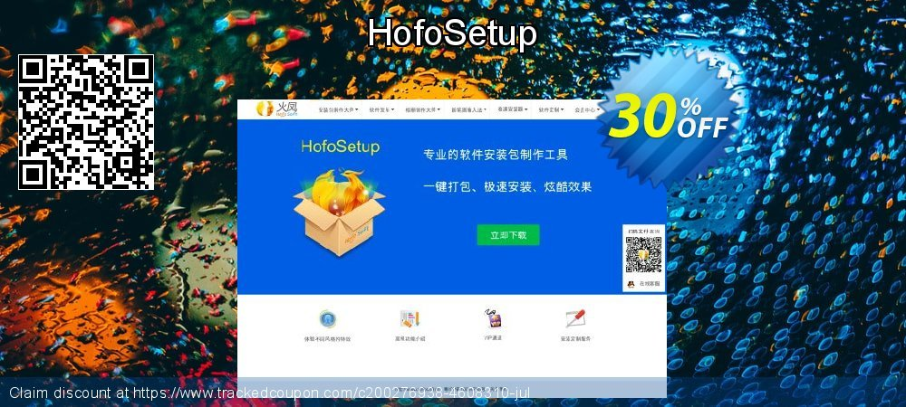 HofoSetup coupon on Back to School offer discount
