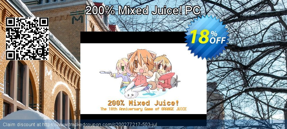 200% Mixed Juice! PC coupon on World UFO Day offering sales