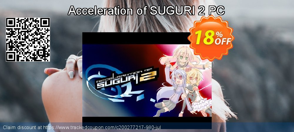 Acceleration of SUGURI 2 PC coupon on Lazy Mom's Day discounts