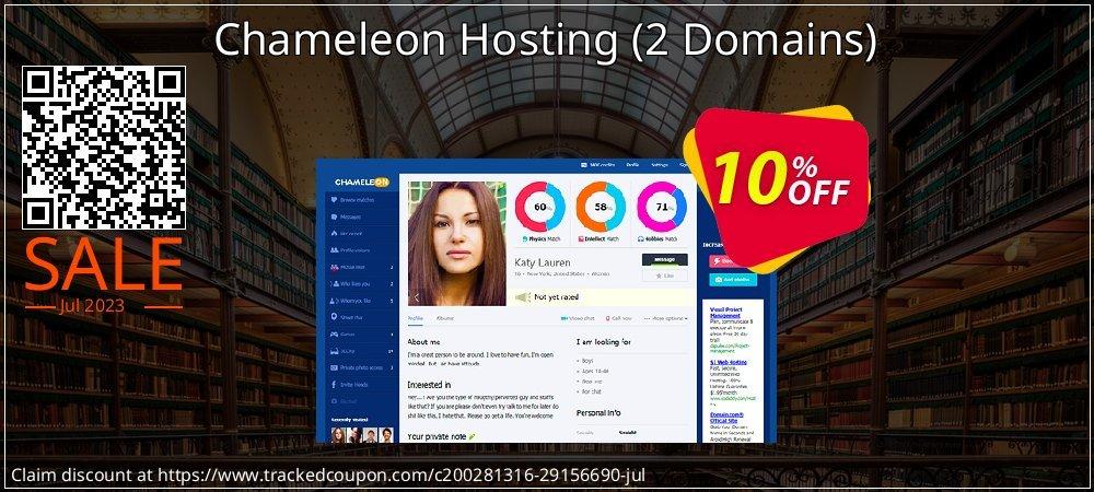 Chameleon Hosting - 2 Domains  coupon on Eid al-Adha discount