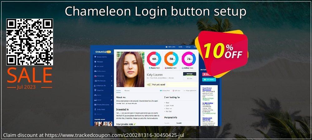 Chameleon Login button setup coupon on Black Friday deals