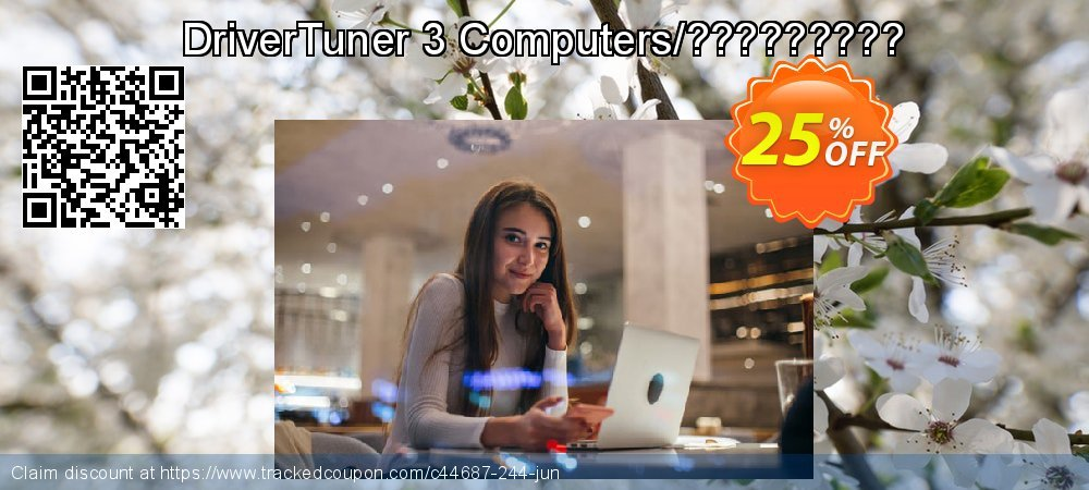 DriverTuner 3 Computers/????????? coupon on Valentine's Day super sale