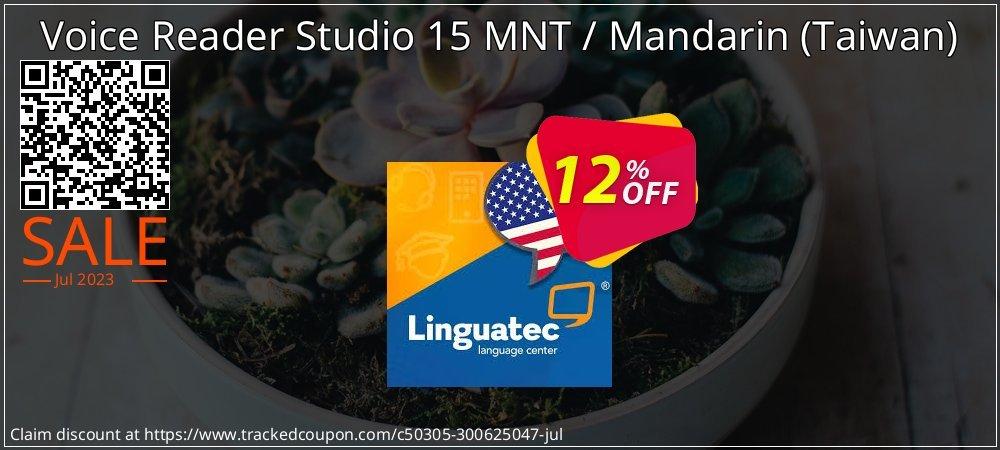 Voice Reader Studio 15 MNT / Mandarin - Taiwan  coupon on Lunar New Year discount