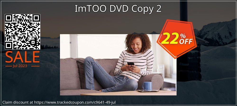 imtoo dvd creator 7 username and license code